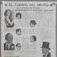 Cine: EL CUERPO DEL DELITO PROGRAMA SENCILLO GRANDE ANTONIO MORENO RAMON PEREDA MARIA ALBA BARRY NORTON. Lote 57192366