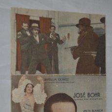 Cine: LUPONINI EL TERROR DE CHICAGO - FOLLETO DE CINE DOBLE, CON PUBLICIDAD - AÑO 1936. Lote 57163451