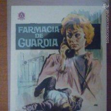 Cine: PROGRAMA DE CINE FARMACIA DE GUARDIA SIN PUBLICIDAD.. Lote 57272559