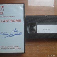 Cine: VHS THE LAST BOMB. AVIACIÓN. Lote 57358824