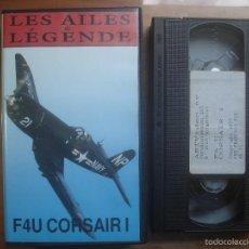 Cine: VHS F4U CORSAIR I. AVIACIÓN. Lote 57539571