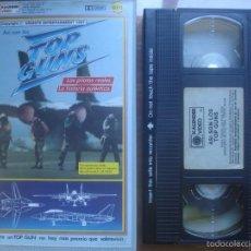 Cine: VHS ASI SON LOS TOP GUNS. AVIACIÓN. Lote 57558635