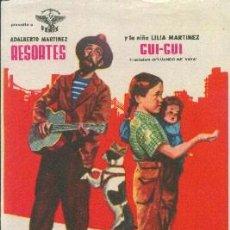 Cine: POBRE HUERFANITA (CON PUBLICIDAD). Lote 57632149