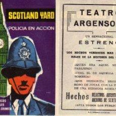 Cine: FOLLETO DE MANO SCOTLAND YARD POLICIA EN ACCIÓN . TEATRO ARGENSOLA ZARAGOZA. Lote 160536084