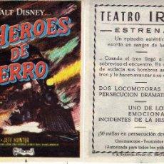 Cine: FOLLETO DE MANO HEROES DE HIERRO. TEATRO IRIS ZARAGOZA. Lote 57655153