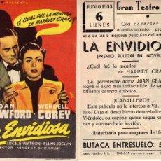 Cine: FOLLETO DE MANO LA ENVIDIOSA CON JOAN CRAWFORD. TEATRO IRIS ZARAGOZA. Lote 57657390