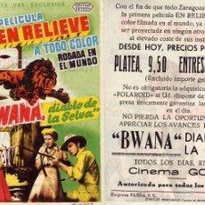 Cine: FOLLETO DE MANO BWANA, DIABLO DE LA SELVA . CINE GOYA ZARAGOZA. Lote 182088156