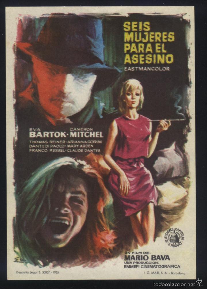 P-6430- SEIS MUJERES PARA EL ASESINO (SEI DONNE PER L'ASSASSINO) (CAMERON MITCHELL - EVA BARTOK) (Cine - Folletos de Mano - Terror)