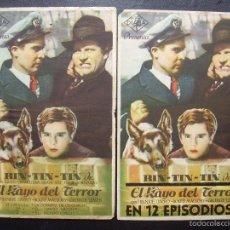 Cine: EL RAYO DEL TERROR, RIN TIN TIN, VARIANTE. Lote 58090087