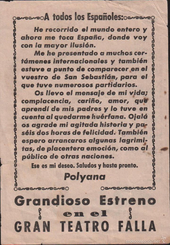 Cine: POLYANA - PROGRAMA SENCILLO DE IZARO FILMS CON PUBLICIDAD AL DORSO , RF-798 - Foto 2 - 58163102