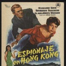 Cine: P-0409- ESPIONAJE EN HONG KONG (HEISSER HAFEN HONGKONG) (MARIANNE KOCH - KLAUSJURGEN WUSSOW). Lote 156300102
