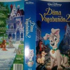 Cine: DISNEY VIDEO LA DAMA Y EL VAGABUNDO 2 ANTIGUA CARATULA DE PELICULA VHS. Lote 58642183