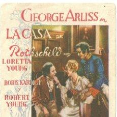 Cine: LA CASA DE ROTHSCHILD PROGRAMA TARJETA ARTISTAS ASOCIADOS BORIS KARLOFF LORETTA YOUNG VERTICAL. Lote 59841256