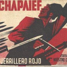 Cine: EL GUERRILLERO ROJO PROGRAMA DOBLE EXCLUSIVAS NUESTRO CINEMA JOSEP RENAU SERGEI VASILYEV CINE RUSO. Lote 59856444