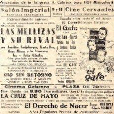 Cine: EL GAFE, PROGRAMA LOCAL. Lote 60275739