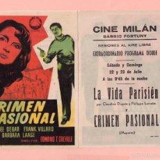 Cine: CINE CRIMEN PASIONAL CINE DE VERANO EN BARIO FORTUNY DE REUS CINE MILÁN. Lote 60599783