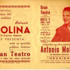 Cine: ANTONIO MOLINA. PROGRAMA DE SU ESPECTACULO HECHIZO PARA SU ACTUACION EN ELCHE EN 1955. Lote 60615363