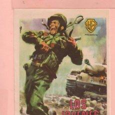 Cine: CINE LOS JÓVENES INVASORES CON JAMES GARNER ETCHIKA CHOUREAU CINE DE AVENIDA DE REUS AÑO 1961. Lote 60707839