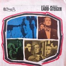 Cine: 13 CALLE OESTE-ALAN LADD-ROD STEIGER- IMPERIAL CINEMA-CALLOSA DE SEGURA. Lote 60915879