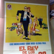 Cine: CARTEL DE CINE, POSTER, EL REY DE LOS AGENTES 00, 1967, MEDIDAS: 100X 70 CM. Lote 61062111