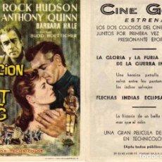 Cine: FOLLETO DE MANO TRAICION EN FORT KING CON ROCK HUDSON . CINE GOYA ZARAGOZA. Lote 61755304