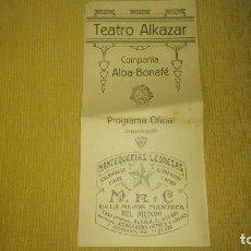 Cine: RARO PROGRAMA OFICIAL TEATRO ALKAZAR 21 DE OCTUBRE DE 1927 LA LOCA AVENTURA Y ATOCHA . Lote 61924372