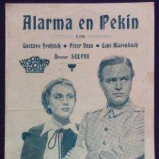 Cine: PROGRAMA DE CINE ORIGINAL. DOBLE. ALARMA EN PEKIN.TEATRO PRINCIPE,VITORIA.1939, III AÑO TRIUNFAL. Lote 62112132