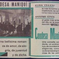 Cine: PROGRAMA DE CINE ORIGINAL. DOBLE. CONDESA MANIQUI. TEATRO TRUEBA. BILBAO. . Lote 62144860
