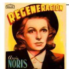 Cine: REGENERACION (FOLLETO DE MANO ORIGINAL AMARILLO CON PUBLICIDAD CINE SAN ROQUE) EXCLUSIVAS ARAJOL. Lote 62760844