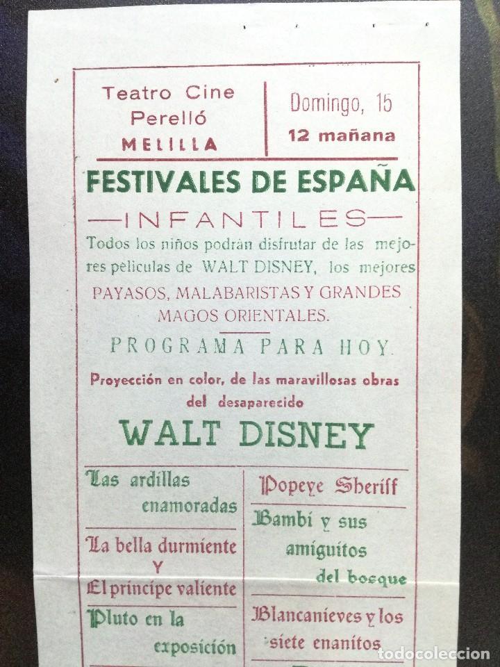 Cine: WALT DISNEY,POPEYE,DUMBO,LA BELLA DURMIENTE,,,TEATRO CINE - Foto 2 - 187089778