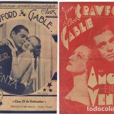 Cine: AMOR EN VENTA, (POSSESSED) , CLARK GABLE , JOAN CRAWFORD,, 1931. Lote 29339740