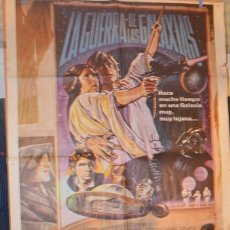 Flyers Publicitaires de films Anciens: LA GUERRA DE LAS GALAXIAS POSTER. Lote 66198690