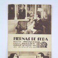 Cine: PROGRAMA DE CINE / TARJETA FOTOGRAMA - PIERNAS DE SEDA - 20TH CENTURY FOX - AÑO 1936. Lote 66212286