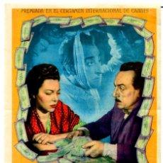 Cine: NAPOLES MILLONARIA (FOLLETO DE MANO ORIGINAL CON PUBLICIDAD CINE SAN ROQUE) LAS PALMAS DE G.C.. Lote 68053213