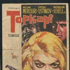 Cine: PROGRAMA TOPKAPI (MELINA MERCOURI - PETER USTINOV - MAXIMILIAN SCHELL - ROBERT MORLEY ) PUBLICIDAD. Lote 68999761