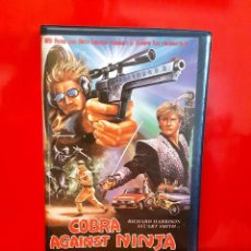 Cine: COBRA AGAINST NINJA (1987) - COBRA VS. NINJA. Lote 69301217