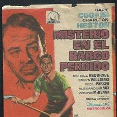 Cine: PROGRAMA DE CINE. MISTERIO EN EL BARCO PERDIDO. GARY COOPER, CHARLTON HESTON. Lote 69377833