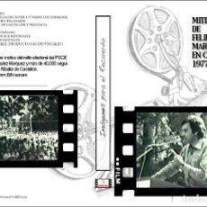Cine: MAGNIFICO DOCUMENTAL DEL MITIN DE FELIPE GONZALEZ EN EL PARQUE DE RIBALTA CASTELLÓN AÑO 1977. Lote 69783001
