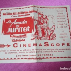 Cine: LA DAMA DE JUPITER ESTHER WILLIAMS PROGRAMA DE CINE 16 X 21 CM. RARO C2. Lote 70571081