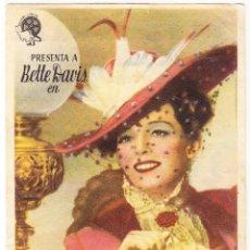 Flyers Publicitaires de films Anciens: LA LOBA - CINE IDEAL SAN QUINTI MEDIONA 1945. Lote 72187487