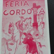 Cine: FERIA DE CÓRDOBA CON LITRI APARICIO. Lote 73660787
