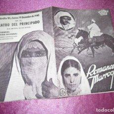 Cine: ROMANCERO MARROQUI HISPANIA TOBIS PROGRAMA CINE DOBLE AÑO 1940. Lote 73825875