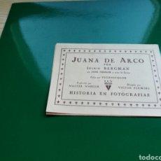 Cine: PROGRAMA DE CINE ACORDEÓN JUANA DE ARCO. CON PUBLICIDAD. Lote 74330727