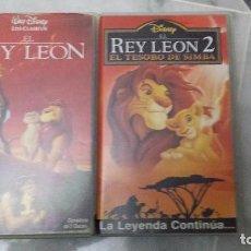 Cine: PELÍCULAS REY LEÓN VHS. Lote 74865191