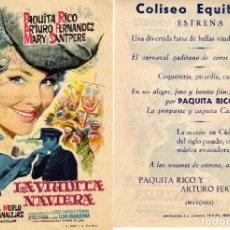 Cine: FOLLETO DE MANO LA VIUDITA NAVIERA CON PAQUITA RICO, A. FERNANDEZ.. . COLISEO EQUITATIVA ZARAGOZA. Lote 76102307