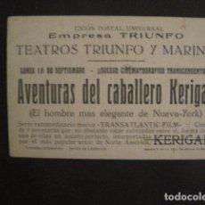Cine: AVENTURAS DEL CABALLERO KERIGAN - TRANSATLANTIC FILM-TARJETA POSTAL VER FOTOS -(V-9045). Lote 76170107
