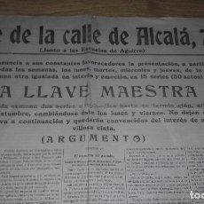 Cine: PROGRAMA DE LA LLAVE MAESTRA, UNA DE LAS PRIMERAS PELÍCULAS EXPERIMENTALES PROYECTADAS EN ESPAÑA. Lote 78167413