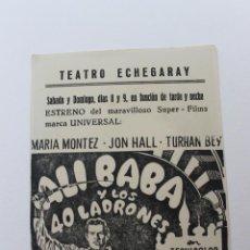 Cine: PROGRAMA LAS MIL Y UNA NOCHES, TEATRO ECHEGARAY, CUEVAS DE ALMANZORA, . Lote 78461937