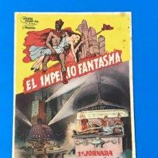Cine: EL IMPERIO FANTASMA. 1ª JORNADA.LA CIUDAD SUBTERRANEA.CINE GREJ TORRE PACHECO. Lote 79146933