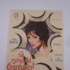 Flyers Publicitaires de films Anciens: LA REINA DEL CHANTECLER SARA MONTIEL FOLLETO DE MANO ORIGINAL ESTRENO PERFECTO ESTADO. Lote 79537777